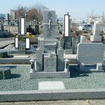 高松市香南町で庵治中目特級石の墓石を建てさせて頂きました。