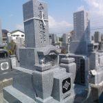 香川県多度津町に大島石のお墓(10寸三重台屋根香炉・花瓶型)が完成しました。