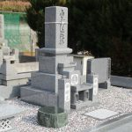 岡山県備前市の地域墓地に庵治中目特級石の和型墓石が完成しました。