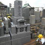 広島市の寺院墓地に庵治石と真壁石を使用した和型墓石が完成しました。