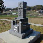 香川県高瀬町の地域墓地に庵治細目石の和型墓石が完成しました。