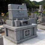 岡山県玉野市の市営墓地に庵治中目特級石のオリジナルデザイン墓石が完成しました。