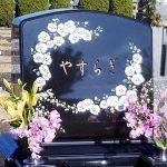 香川県多度津町の町営墓地に、夏椿の花模様をあしらったインド黒のデザイン墓石が完成しました。