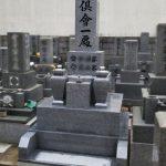 広島市の寺院墓地に、庵治細目特級石の10寸和型墓石を建てさせていただきました。